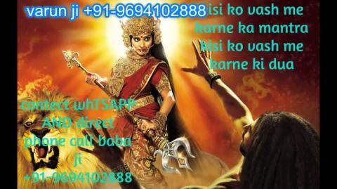 lord shiva power +91 96941 02888 Husband wife problem solution in Austria,Canada New Zealand uk France Singapore australia