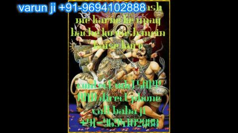 lord shiva power +91 96941 02888 Divorce specialist astrologer in  Austria,Canada New Zealand uk France Singapore australia