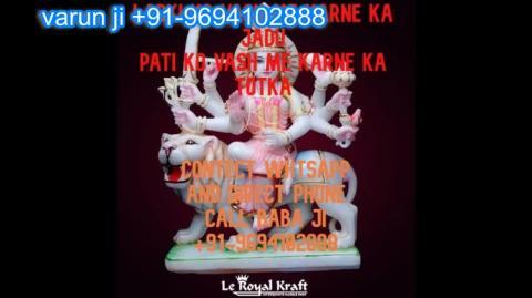 lord shiva power +91 96941 02888 Health problem solution in  Austria,Canada New Zealand uk France Singapore australia