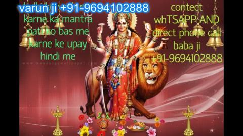 lord shiva power +91 96941 02888 Remove specialist in  Austria,Canada New Zealand uk France Singapore australia
