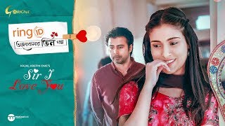 "ringID Presents "" Sir I Love You "" by Kajal Arefin Ome | Trailer | ভালোবাসার তিন গল্প"
