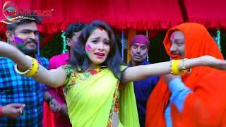 होली में चोली के खुलल बटाम || Holi Men Khulal Choli Ke Batam || Sunil Surila का न्यू होली साँग 2020
