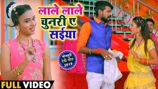 #Palak Pandey का New #भोजपुरी #देवी गीत - लाले लाले ऐ चुनरी ऐ सईया - Bhojpuri Devi Geet New