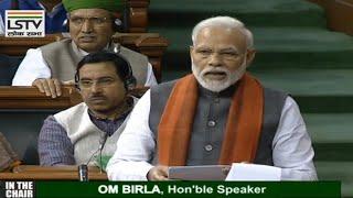 Shri Ram Janmabhoomi Teerth Kshetra: PM Modi announces Trust for Ram Mandir in Ayodhya
