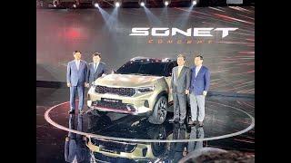 Auto Expo 2020: Kia Sonet Subcompact SUV Concept Unveiled