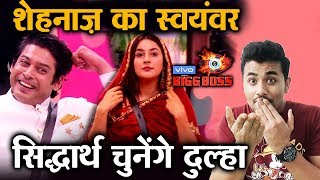 Bigg Boss 13 Shehnaz Gill Ka Swayamvar | Sidharth Shukla To Host | BB 13 Latest Update