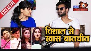 Vishal Aditya Singh Interview | Shehnaz REAL Or FAKE | Asim Riaz | Sidharth | Rashmi | Bigg Boss 13