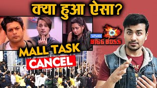 Bigg Boss 13 MALL TASK | Oberoi Mall Shocking Tweet On Mall Task | BB 13 Video