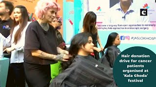 Hair donation drive for cancer patients organised at 'Kala Ghoda' festival