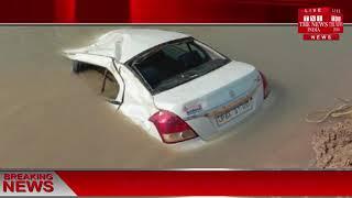 Accident News तेज रफ्तार कार अनियंत्रित होकर नहर में पलटी, एक ही परिवार के 3 बच्चों समेत पांच की मौत