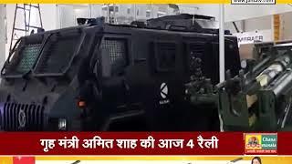 #Defence_Expo_2020 : लखनऊ में डिफेंस एक्सपो का आगाज आज, #PM_MODI करेंगे उद्घाटन