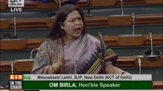 Smt. Meenakashi Lekhi raising 'Matters of Urgent Public Importance' in Lok Sabha: 05.02.2020