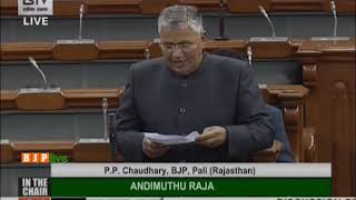 Shri P.P. Chaudhary speech on the Motion of thanks on President's address in Lok Sabha: 05.02.2020