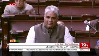 Shri Bhupender Yadav during Matters Raised With The Permission Of The Chair in Rajya Sabha