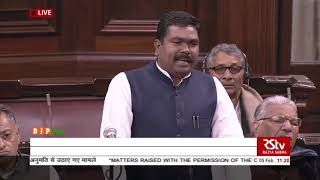 Shri Samir Oraon during Matters Raised With The Permission Of The Chair in Rajya Sabha: 05.02.2020