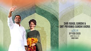 LIVE: Shri Rahul Gandhi addresses Joint Public Meeting With Smt. Priyanka Gandhi Vadra in Delhi