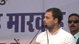 दिल्ली के विकास में अगर किसी पार्टी ने काम किया है तो वो है कांग्रेस: राहुल गांधी