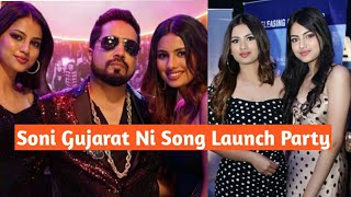 Aashna Hegde & Khushi Hegde - Full Interview - Soni Gujarat Ni Song Launch Party