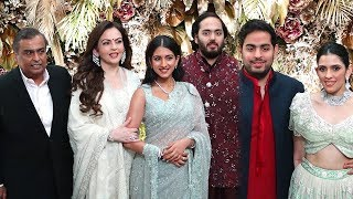 Ambani Family At Armaan Jain's Wedding Reception | Nita Ambani, Mukesh, Akash, Anant, Radhika