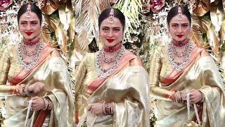 Dream Girl Hema Malini Looking Gorgeous At Armaan Jain Wedding Party | News Remind