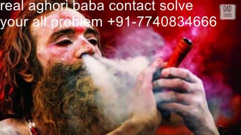 real aghori baba for black magic sadhna contact +91-7740834666