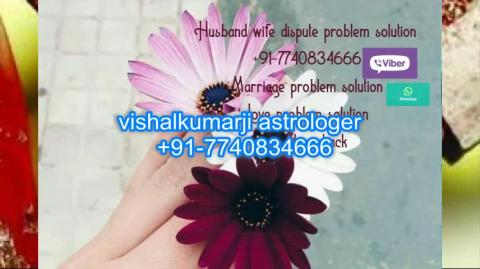 black magic specialist baba aghori +91-7740834666