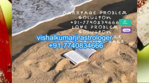 l vashikaran specialist tona totka kala expert aghori +91-7740834666