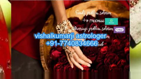 love vashikaran mantra black magic removal expert aghori in england southall +91-7740834666