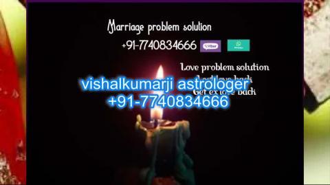Black magic in Bengal aghori tantrik kariya sadhna pooja work kala jadoo in uk england +91-7740834666