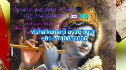 black magic expert specialist kala jadoo spirits soul connect baba ji in uk england +91-7740834666
