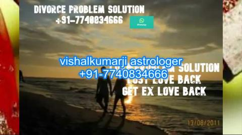 love guru specialist get your lost love back by black magic sadhna baba ji +91-7740834666