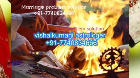 mantra vashikaran baglamukhi specialist black magic baba ji +91-7740834666