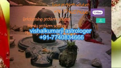 kala jadoo maa kali devi black magic remval expert tantrik baba ji +91-7740834666