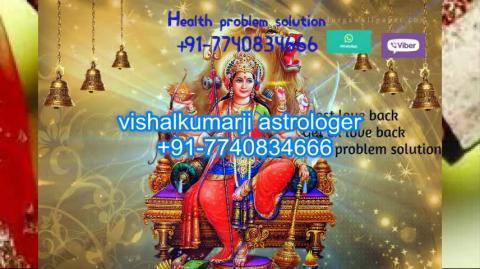 all problem solution by black magic aghori baba ji best work for u +91-7740834666