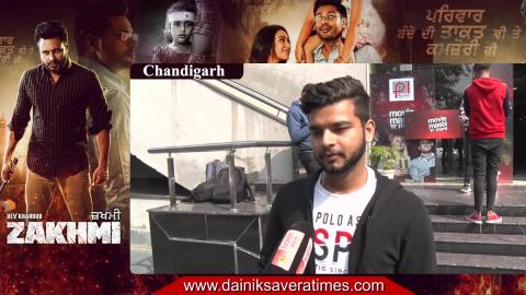 Zakhmi | Public Review | Chandigarh | Dev Kharoud | Binnu Dhillon | Anchal Singh