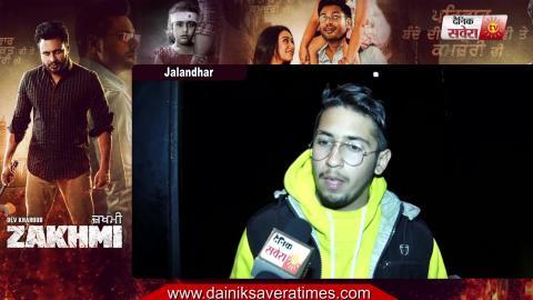 Zakhmi l Public Review | Dev Kharoud | Anchal Singh l Dainik Savera