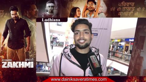 Zakhmi | Public Review | Ludhiana | Dev Kharoud | Binnu Dhillon | Anchal Singh