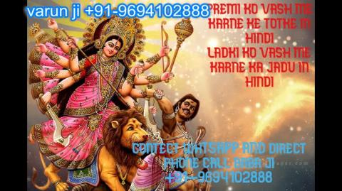 lord shiva power +91 96941 02888 Evil spirits negativity specialist in  Austria,Canada New Zealand uk France Singapore australia