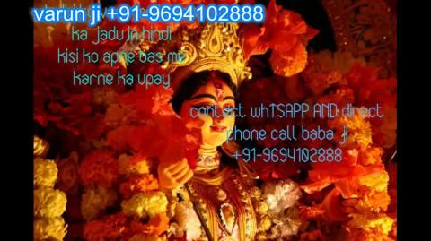 lord shiva power +91 96941 02888 Unmarried people solution in  Austria,Canada New Zealand uk France Singapore australia