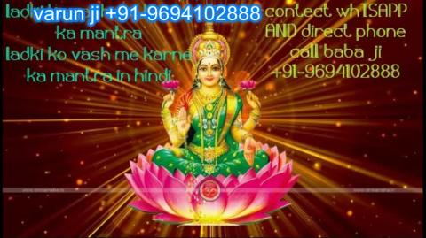 lord shiva power +91 96941 02888 Childless couple solution specialist in  Austria,Canada New Zealand uk France Singapore australia