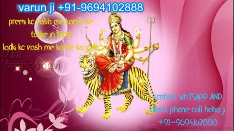 lord shiva power +91 96941 02888 True psychic reading astrologer in  Austria,Canada New Zealand uk France Singapore australia