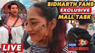 Bigg Boss 13 MALL Task LIVE | SIDHARTH SHUKLA FANS | Team Bollywood Spy At Oberoi Mall