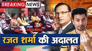 Bigg Boss 13   Rajat Sharma Ki Adalat   Asim, Sidharth, Rashmi, Shehnaz, Paras   BB 13 Latest Update