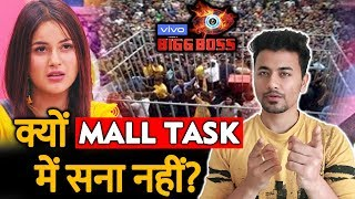 Bigg Boss 13   Shehnaz Fans UPSET As No MALL TASK For Her   Asim, SIdharth, Rashmi   BB 13 Video