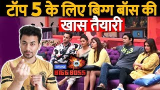 Bigg Boss 13 | Special Planning For TOP 5 Contestants | BB 13