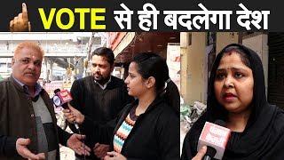 दिल्ली की जनता के लिए जानिए मतदान के क्या हैं मायने