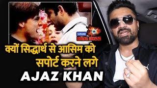 Exclusive: Ajaz Khan Reaction On Sidharth Shukla Vs Asim Riaz | Bigg Boss 13 Interview