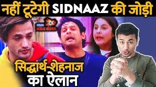 Bigg Boss 13   Sidharth And Shehnaz Says, SidNaz Will NOT BREAK UP   BB 13 Latest Vidoe