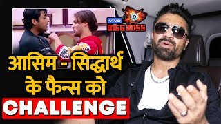 Ajaz Khan Challenges Asim And Sidharth Fans | Exclusive Interview | Bigg Boss 13
