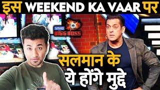 Bigg Boss 13 LAST Weekend Ka Vaar | Salman Khan To Take CLASS On These Topics | BB 13 VIdeo